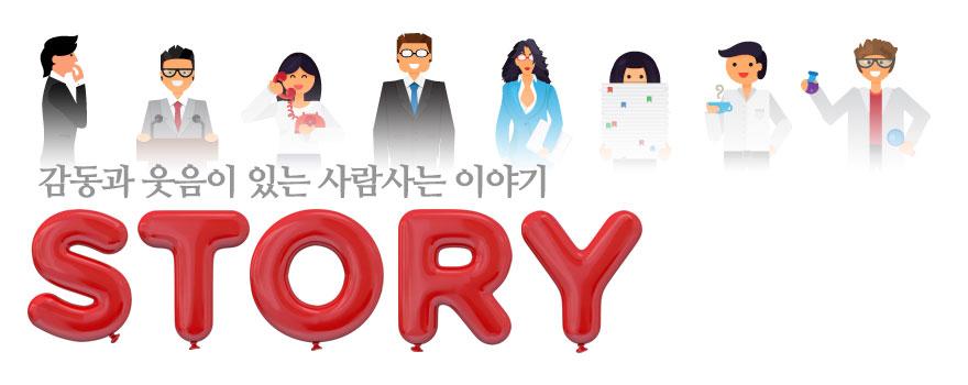 story_top.jpg